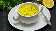 Hungarian Recipes, Romanian Recipes, Romanian Food, Antipasto, Cheeseburger Chowder, Food Videos, Tea Cups, Food And Drink, Cooking Recipes