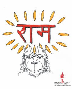 Sunday, November 8, 2015  Jai Hanuman! If you'd like​ to​ see every day a new drawing of Hanuman from the same artist who drew this ​one, ​visit https://www.facebook.com/hanuman.today