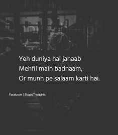 67 new ideas for quotes friendship fake sad Shyari Quotes, Hurt Quotes, Mood Quotes, Funny Quotes, Life Quotes, People Quotes, Poetry Quotes, Relationship Quotes, Positive Quotes