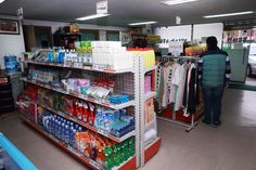 영등포구 사랑나눔 푸드마켓. '사랑나눔 푸드마켓'은 식품이나 성금을 기부받아 생활이 어려운 이웃들이 가져갈 수 있는 나눔의 공간으로 현재 신길동과 당산동에 2개소가 운영되고 있다.