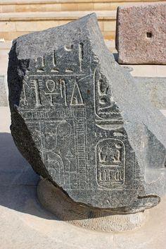 Cartouches de Ramsès II. Bubastis   par Malcolm Bott
