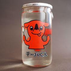甲子チーバくんカップ