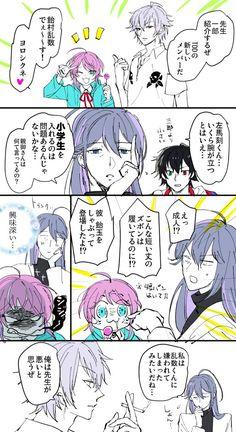 タン (@rice_h_m) さんの漫画   5作目   ツイコミ(仮)