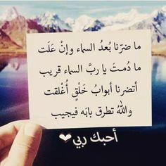 الحمدلله على نعمة الإسلام