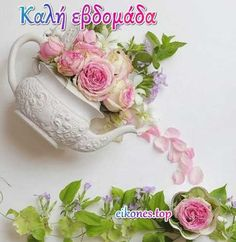 Hello Spring, Happy Tuesday, Morning Images, Discover Yourself, Floral Wreath, Cactus, Place Card Holders, Wreaths, Elegant