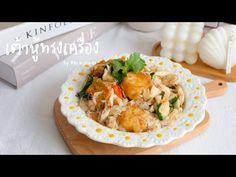 (287) เต้าหู้ทรงเครื่อง ( Deep Fried Tofu with Gravy Sauce ) | Home Cooking by Pla Korada - YouTube Thai Cooking, Risotto, Ethnic Recipes, Food, Essen, Meals, Yemek, Eten