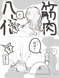 Slayer Anime, Movie Characters, Manga, Comics, Cute, Twitter, Black And White, Drawings, Manga Anime