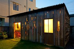 The Wall of Zudaji is a Scrappy Shed Made From Leftover Materials in Japan | Inhabitat - Green Design, Innovation, Architecture, Green Building