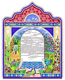 Ketubah by Naomi Teplow,Pillars of Home