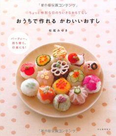 手まり寿司 レシピ - Yahoo!検索(画像)