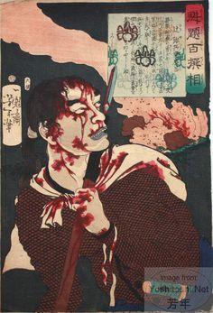 13 Tsuji Yahei Morimasa (1868, Yoshitoshi. Kaidai Hyaku sensô)