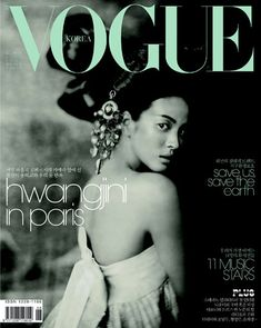 Collection of Korea Vogue Covers