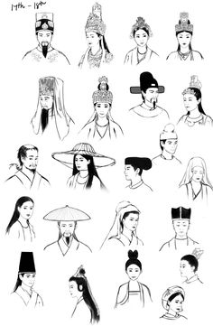 Various drawings of the different hairstyles and headgear of 17th-18th century Le Dynasty folks. References here.