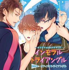 MoraTora3 Takahashi Hiroki + Shirai Yusuke x Murata Taishi