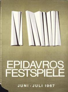 EPIDAVROS FESTSPIELE. 1967. JUNI - JULI. (Φεστιβάλ Επιδαύρου). Αφίσα του EOT.