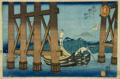 View of Mt. Fuji from Beneath the Shin Ohashi Bridge by Kuniyoshi; from the series Thirty-six Views of Mt. Fuji Seen from the Eastern Capital. Vintage Japanese, Japanese Art, A4 Poster, Poster Prints, Mont Fuji, Kuniyoshi, Asian Art Museum, Japanese Painting, Print Artist