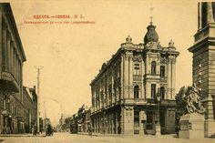 Одесса. Ланжеронская улица