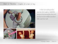 Bad Ui Review 10