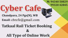 Cyber cafe | Online service (like air ticket & rail yicket) | Zonalinfo