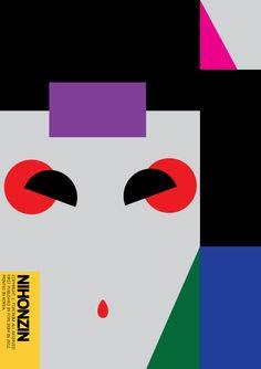 Ikko Tanaka graphic design art poster