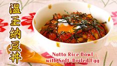 Create Eat Happy :): How to Make Natto Rice Bowl with Soft-Boiled Egg (Ontama Donburi)