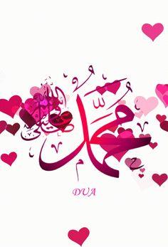 Islam Beliefs, Allah Islam, Duaa Islam, Quran Quotes Love, Islamic Love Quotes, Hadith Quotes, Best Islamic Images, Islamic Pictures, Allah Calligraphy