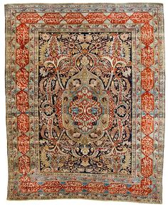 Heriz silk 5ft. 9in. x 4ft. 8in. Persia mid-19th century