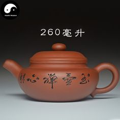 Yixing Zisha Teapot 260ml,Purple Clay