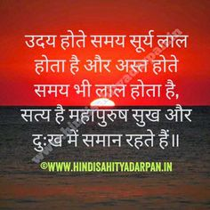 valentine's day in hindi shayari