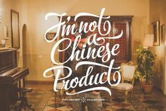 I'm not a chinese product (2013)
