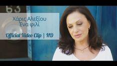 Χάρις Αλεξίου - Ένα Φιλί   Haris Alexiou - Ena fili   Official Video Cli...