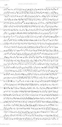 Urdu Hot Stories