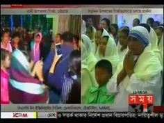 Bangla Somoy TV Banglad News Today 26 December 2016 Bangladesh News Live