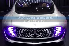 "We now present an inline gallery of 30 ""snapshots"" from Editor Wordnerd. These below are a mix of RX100 and iPhone 6s Plus shots from the massive Tokyo Motor Show - one of the top 5 auto events on planet earth. And hey, which is better: Gallery #1 from Captain Cameranerd, or this one, from Princess Snapshot?"