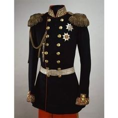Romanov Military Uniforms 17th-20th Centuries
