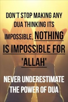 Inspirational Islamic Quotes in English with Beautiful Images Imam Ali Quotes, Allah Quotes, Arabic Quotes, Islamic Quotes In English, English Quotes, Sabar Quotes, Wisdom Quotes, Life Quotes, Heart Warming Quotes