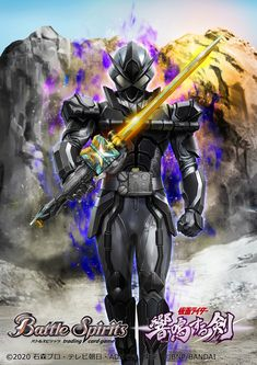 Kamen Rider Faiz, Kamen Rider Kabuto, Fantasy Male, Final Fantasy, Kamen Rider Series, Concept Weapons, Anime Scenery Wallpaper, Gaara, Power Rangers