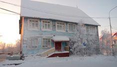 Замерзшее здание. Салехард, Ямал. Морозный день. #салехард #ямал #янао #зима #мороз #морозныйдень