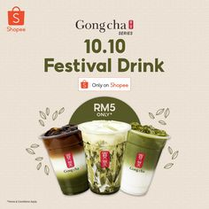 Food Graphic Design, Food Poster Design, Food Design, Interactive Web Design, Japanese Drinks, Matcha Drink, Digital Menu, Smoothie Bar, Tea Design