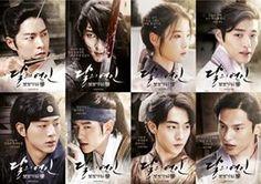 New drama release after Doctors • • • #scarletheartryeo #iu #leejoongi #kanghaneul #hongjonghyun #baekhyun #namjoohyuk #jisoo #yoonsunwoo #kimsunho #cantwait #kdrama