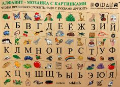 Wooden Russian alphabet puzzle by Dominna on Etsy, $50.00 - I love it! This would go with my children's primer so I can teach my boys!