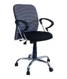 Awesome Ikea Gregor Chair