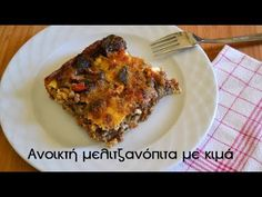 Ανοικτή μελιτζανόπιτα με κιμά (video) - cretangastronomy.gr Lasagna, Pork, Ethnic Recipes, Ethnic Food, Pastries, Pizza, Foods, Youtube, Pie