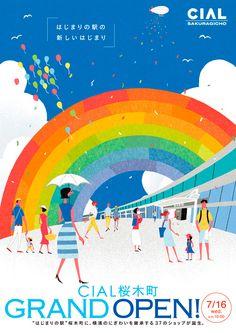 Ryo Takemasa: elegant illustrations with a retro twist — Kuvva Blog