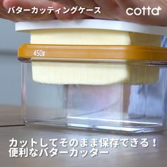 Butter cutting case- バターカッティングケース Eliminate the frustration of cutting butter! Avocado and egg besides butter ♪ - Kitchen Hacks, Kitchen Gadgets, Decorative Accessories, Home Accessories, Best Meal Prep Containers, Dark Home Decor, Rainbow Food, Healthy Dishes, Useful Life Hacks