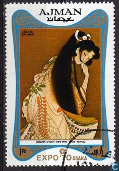 Postage Stamps - Ajman - Expo Osaka (I)