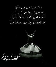 Beshak Woh hr shay pe Qadir h. Soul Poetry, Love Poetry Urdu, My Poetry, Sufi Quotes, Poetry Quotes, Urdu Quotes, Islamic Inspirational Quotes, Islamic Quotes, Iqbal Poetry