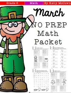 This March NO PREP Math packet that will keep your sixth graders engaged! This packet is just plain fun. Not only is it PACKED with sixth-grade common core math problems, it also gives students fun coloring, puzzles, and problem solving. Use this packet for bellwork, classwork, extra credit, fast finishers, or homework!