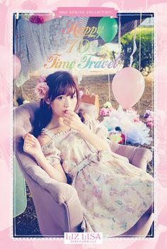 Nothing found for Catalogue 201502 Release Newspaper Larme Kei, Liz Lisa, Keep It Classy, Japanese Fashion, Japanese Style, Mocca, My Melody, Lolita Dress, Lolita Fashion