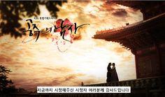 공남 결말 예상 by 음... http://gall.dcinside.com/board/view/?id=princess_k&no=45568&page=2998